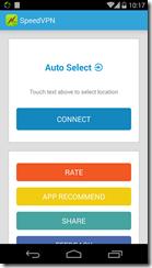 تطبيق Speed VPN سريع ومجانى للأندرويد - 1