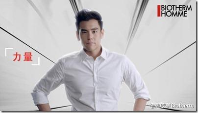 Eddie Peng 彭于晏 X Biotherm Homme 06