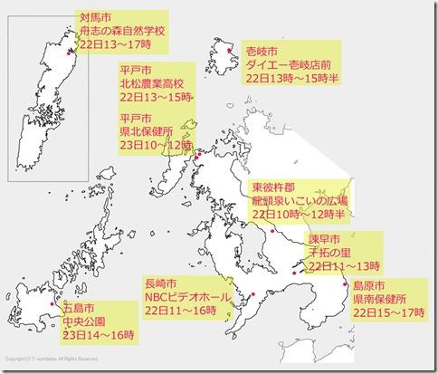 2012-0905_nagasaki_aigoweek