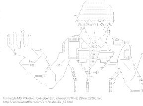 [AA]Shiba Tatsuya (The Irregular at Magic High School)