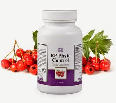 Фито Контрол / Phyto Control