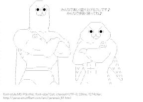 [AA]Black hole Yaranaio & Pentagon Yaruo