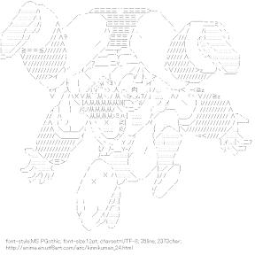 [AA]Kinnikuman & Buffaloman (Kinnikuman)