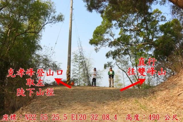 2014_0301_091410