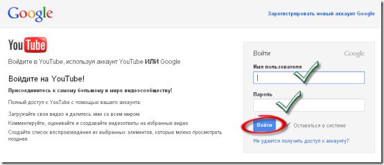 kak-vstavit-video как вставить видео - шаг 3