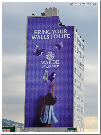 warde (2)