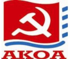 akoa-logo_crop
