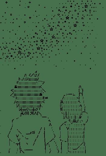 上条当麻 & 御坂美琴 七夕(とある科学の超電磁砲)
