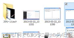 image_thumb[19]