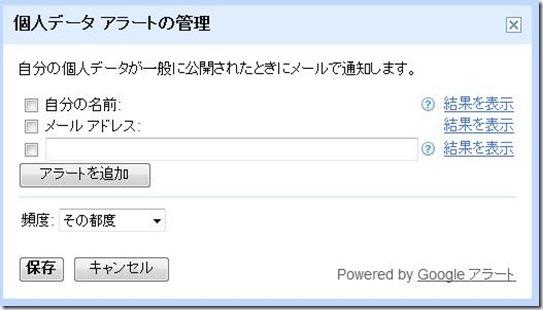 google_meon_03