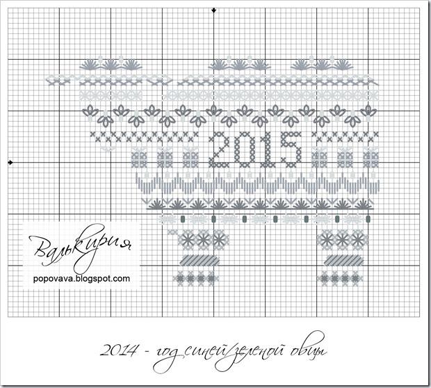 ovtsa_2015