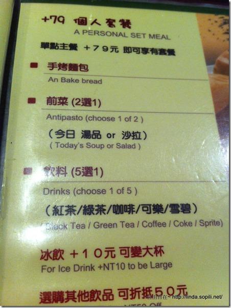 明曜店-義磚義瓦-菜單