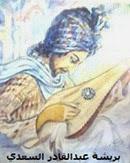 صورة متخيلة للشاعر يحي عمر اليافعي بريشة عبدالقادر السعدي2