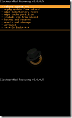Typical ClockworkMod Recovery screen