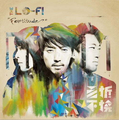 Lofi album lite