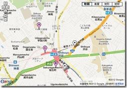 東京涉谷酒店推介