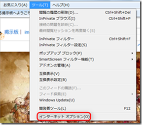 2013-04-14_23h56_44
