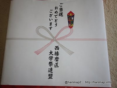 daigaku.jpg