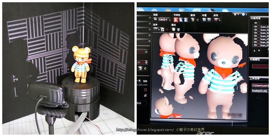 3d-bear&rabbit_02.jpg