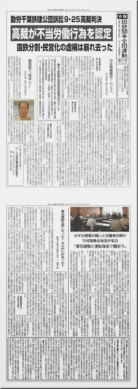 news_41
