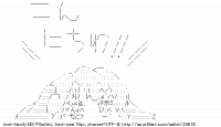TwitAA 2013-10-17 12:35:25