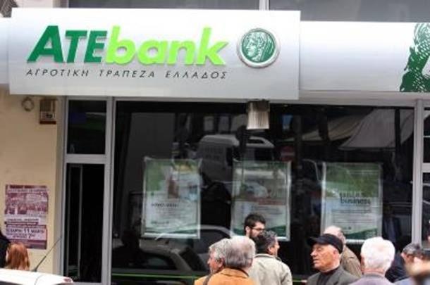 Μήνυσαν την Αγροτική Τράπεζα για τα δάνεια προς τα κόμματα