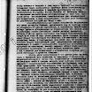 strona169.jpg