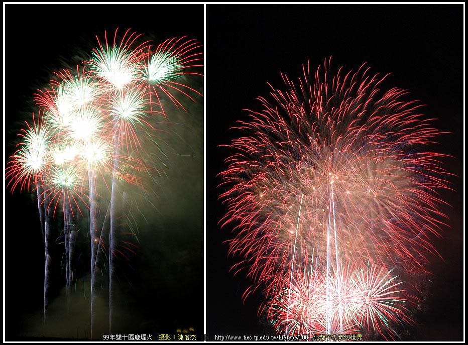 9910fireworks13.jpg