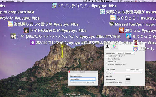 MacのデスクトップをTwitterのタイムラインが流れる