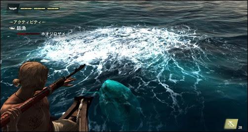 Assassin's Creed® IV Black Flag™2014-4-25-0-56-59