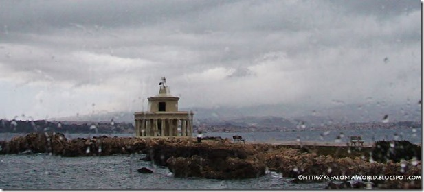 Argostoli Lighthouse