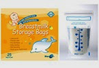 Blue Egg Standard Milk Bag Merge