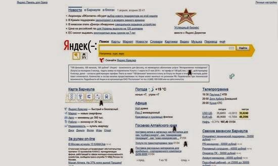 первоапрельские приколы на сайтах