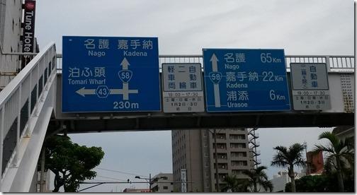 Okinawa 033