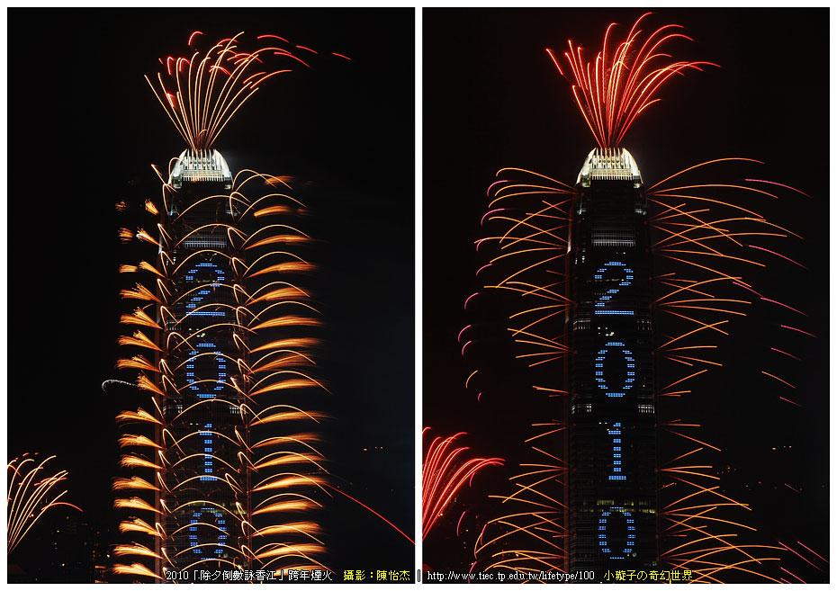 20091231hongkong29.jpg