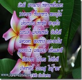 533389_325955294149782_898396795_n