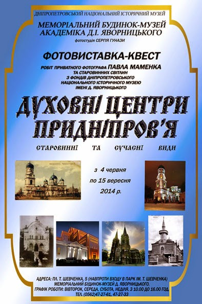 АФИШИ-дух-центри-yf-сайт.jpg