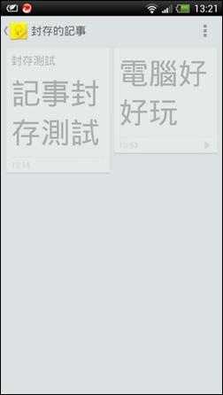 2013-03-22_13-21-09_調整大小