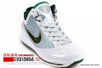 zlvii fake colorway white green gold 3 03 Fake LeBron VII