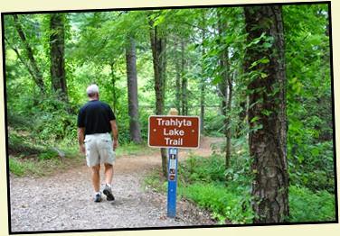 20m - Vogel SP -Trahlyta Lake & Waterfall Loop hike