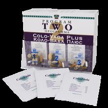 Комплект № 1 (14 пакета), Програма 2 Коло-Вада Плюс