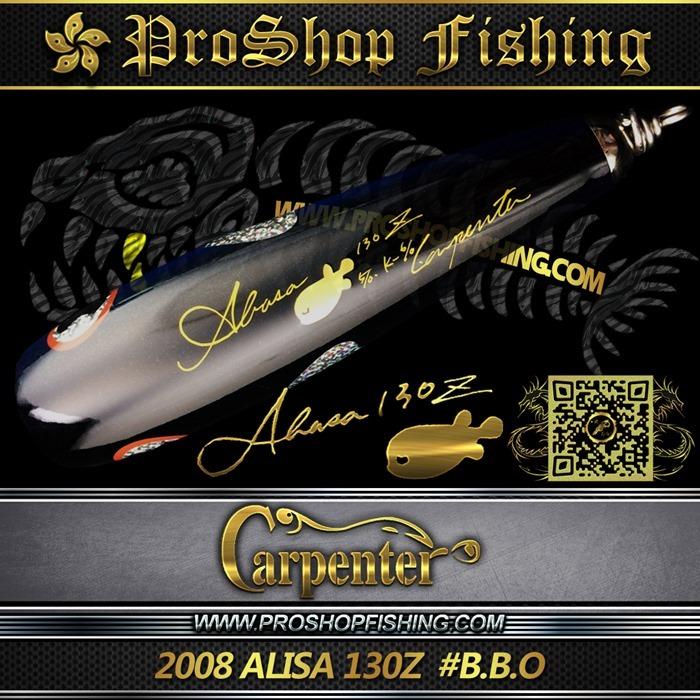 2008 Alisa 130Z  #B.B.O (2)