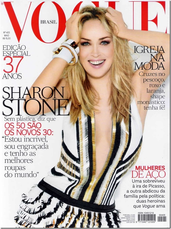 Sharon-Stone-Vogue-Brasil-Cover-2012