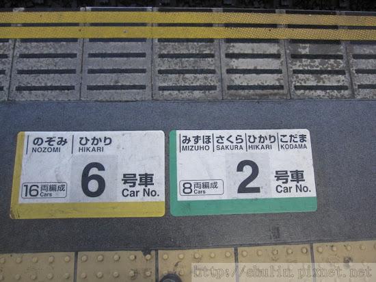 S_IMG_4843.JPG