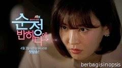 JTBC 새 금토드라마 [순정에 반하다] 티저_김소연편.mp4_000018920_thumb[1]
