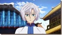 Akatsuki no Yona - 18 -12