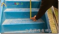 樓梯踏階高度檢查