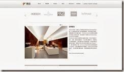 楠弘貿易 網頁設計 2