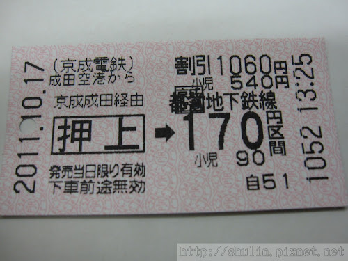 S_IMG_7259.JPG