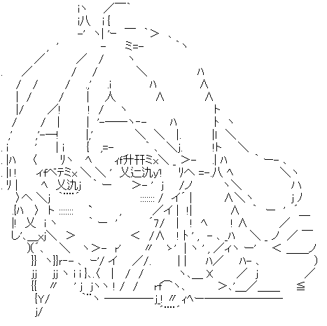 藤和エリオ (電波女と青春男)